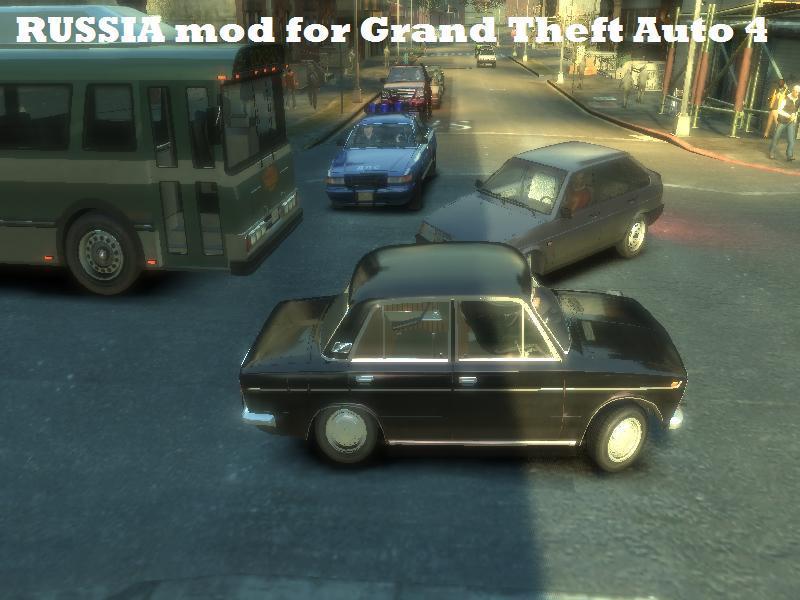 Gta 4 drift mod машины для gta 4 патч для gta 4 episodes from.
